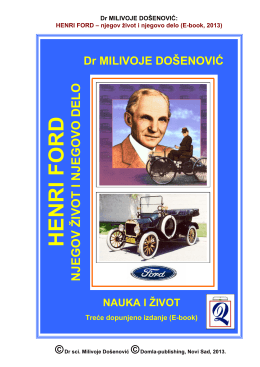 HENRI FORD - Domla-Publishing Novi Sad