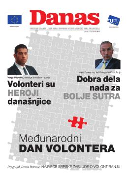 Међународни дан волонтера 2014