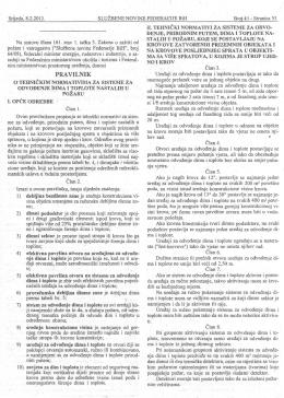 Pravilnik o tehničkim normativima za sisteme za odvođenje dima i