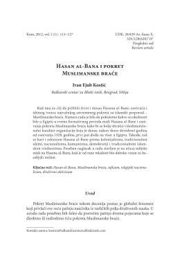 Hasan al-Bana i pokret Muslimanske braće
