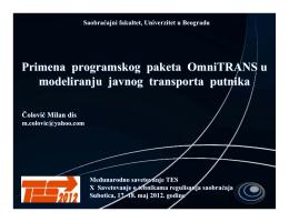Primena programskog paketa OmniTRANS u modeliranju javnog