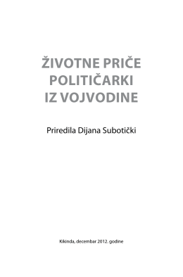 Životne priče političarki iz vojvodine