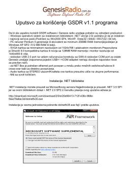 Uputsvo za korišćenje GSDR v1.1 programa