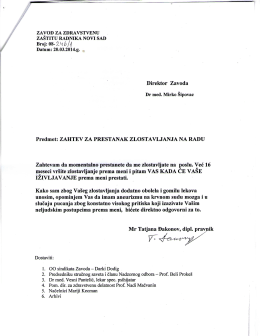 Допис Татјане Ђаконов директору Мирку Шиповцу