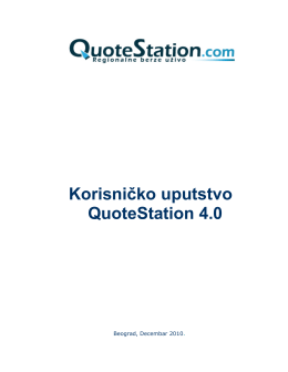 Ovde - QuoteStation
