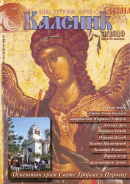 часопис каленић 3/2010