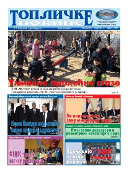 Topličke novine broj 57 (pdf)