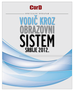 srbije 2012. - CorD magazine