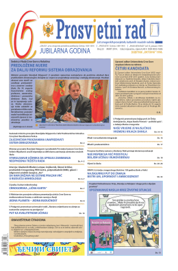 """""""PROSVJETNI RAD"""" broj 23 (mart 2014.)"""