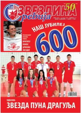 ZR 600.PDF - Crvena Zvezda