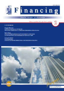 "Naučni časopis ""Financing"" - Broj 2 Godina 3 / jun 2012."