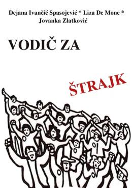 Vodič za štrajk možete da preuzmete ili pročitate ovde