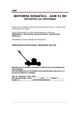 MOTORNA KOSAČICA - AGM 51 BS - Oleo-Mac