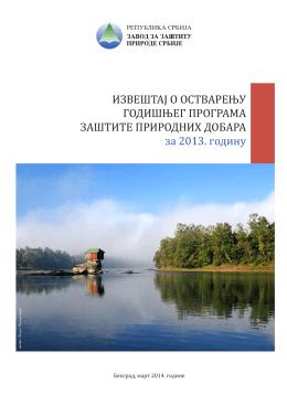 Izveštaj o radu Zavoda za 2013. godinu
