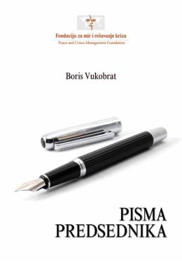 Preuzmite knjigu u PDF formatu