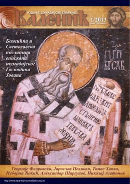 часопис каленић 1/2013