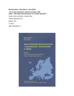 Novi evropski regionalizam i regionalno upravljanje u Srbiji