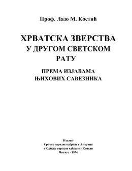 Hrvatska zverstva u II. sv. ratu