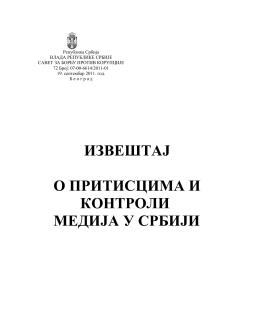 Izveštaj o pritiscima i kontroli medija