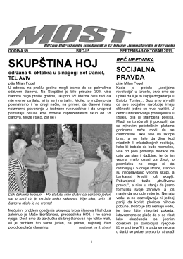 5/2011 - Jevrejska opština Zemun