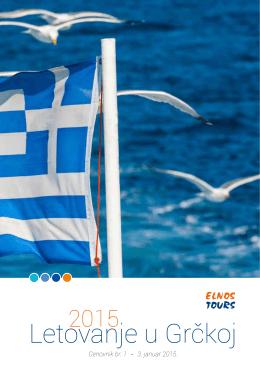 Grcka 2015 Web.pdf