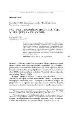 faktura u razmišljanjima v. matveja, n. burljuka i a. kručoniha
