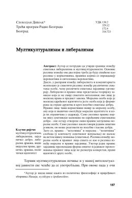 Слободан Дивјак, Мултикултурализам и либерализам
