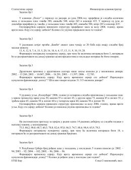 Microsoft Word – zadaci – serije