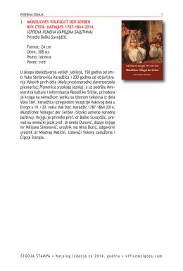 Katalog izdanja 2014