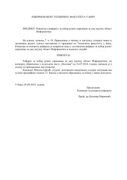 ИЗБОРНОМ ВЕЋУ ТЕХНИЧКОГ ФАКУЛТЕТА У БОРУ ПРЕДМЕТ