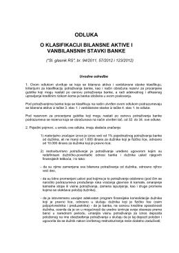 Одлука о класификацији билансне активе и ванбилансних ставки