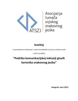 dokumenta - Asocijacija tumača srpskog znakovnog jezika