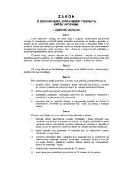 Zakon o zdravstvenoj ispravnosti predmeta opste upotrebe SGRS