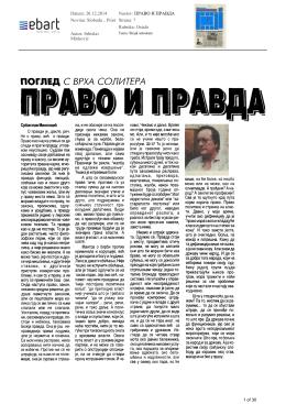 Medijske objave – Advokatska komora Srbije 27.12.2014 1
