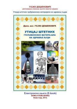 Гојко Дошеновић - Domla