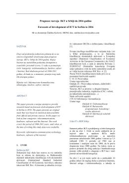 6.3. Prognoze razvoja IKT u Srbiji do 2016 godine