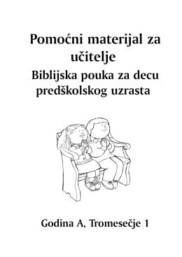 Primena pouke - Subotna skola