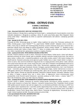 ATINA - OSTRVO EVIA - CLICKO Turistička agencija Novi Sad