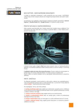 uputstvo - AutoTrack.rs
