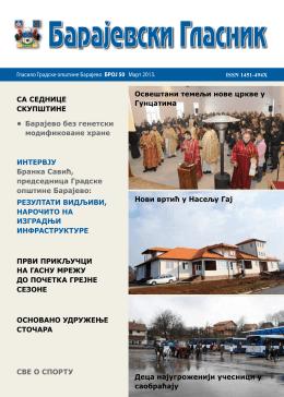 Barajevski_glasnik_broj_50_mart_2013