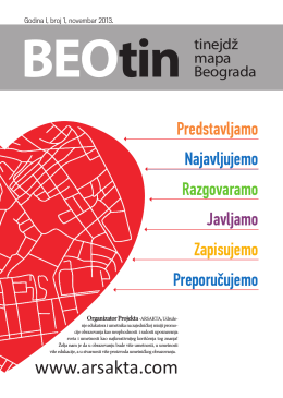 BEOtin 1. broj 2013