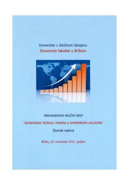 Izdanje 2011. - Ekonomski fakultet u Brckom