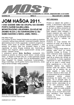 3/2011 - Jevrejska opština Zemun