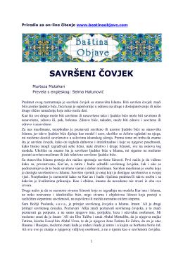 pdf file za