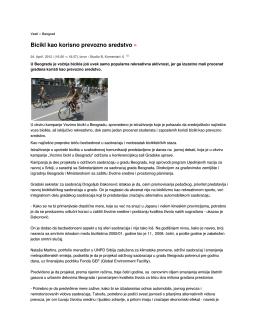 Prva javna debata – biciklisticka kampanja