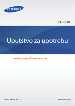 Podešavanja - Samsung Galaxy S5 Manual