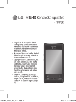 Uputstvo za upotrebu na srpskom za LG GT540