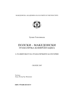 POLSKI ~ MAKEDONSKI - Research Center for Areal Linguistics