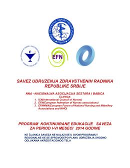 Програм Савеза здравствених радника Србије