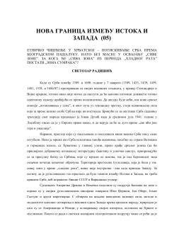 """""""Ревија 92"""" бр. 154, 8. септембар 1995, стр. 6"""